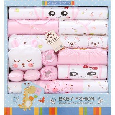 班杰威爾18件套春夏新生兒禮盒純棉嬰兒內衣母嬰用品初生滿月寶寶套裝
