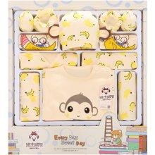 班杰威尔19件套纯棉春夏新生儿礼盒婴儿内衣母婴用品初生满月宝宝套装