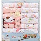 班杰威尔19件套秋冬加厚保暖新生儿礼盒纯棉婴儿内衣初生满月宝宝套装
