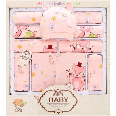 班杰威爾13件套春夏新生兒禮盒純棉嬰兒衣服母嬰滿月初生寶寶套裝