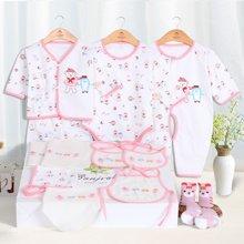 班杰威尔新款11件套春夏纯棉婴儿衣服新生儿礼盒初生满月宝宝套装