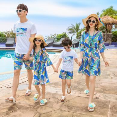 ocsco 親子裝夏季新款休閑海邊度假時尚印花沙灘套裝短袖家庭裝
