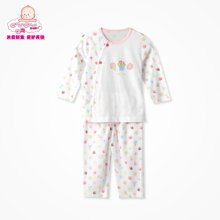 丑丑嬰幼新生兒衣服嬰兒內衣套裝男女童寶寶四季純棉斜開套裝