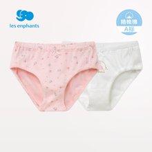 丽婴房婴儿衣服 男女宝宝三角裤 儿童纯棉内裤2条装