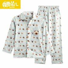 领秀范儿春秋季男童睡衣儿童睡衣长袖3-5男孩纯棉套装7-9周岁亲子家居服LL1017