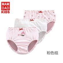 爸妈亲儿童内裤三条装纯棉宝宝面包裤卡通印花男童女童三角裤60424