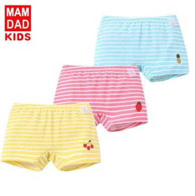 爸媽親兒童內褲女童平角內褲全棉三件盒裝女寶寶內褲糖果色86316