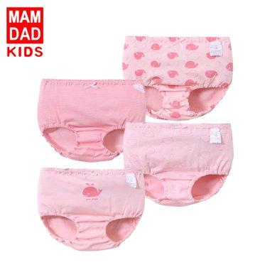 爸妈亲儿童面包裤四条盒装女童内裤中大童三角内裤儿童内裤88416