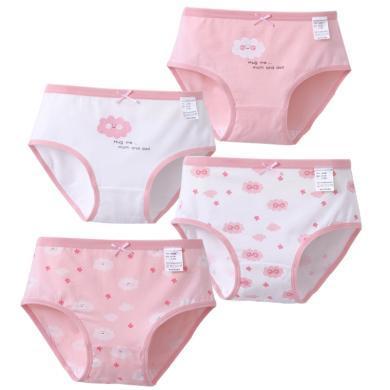 爸媽親女童三角內褲純棉女寶寶內褲四條盒裝兒童內褲A類86347