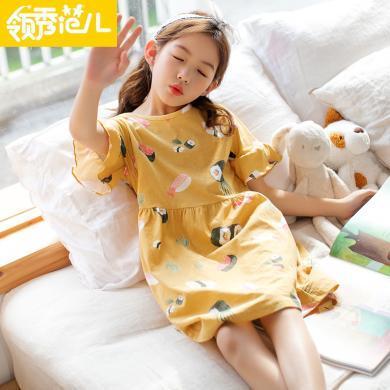 領秀范兒童睡衣女童睡裙春夏季純棉短袖薄款公主女孩大童母女親子家居服 X054