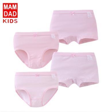 爸媽親兒童內褲棉女童三角內褲平角內褲四條裝寶寶內褲女生內褲86303