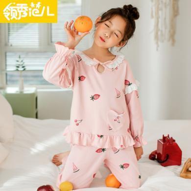 領秀范兒春秋冬季女童睡衣純棉寶寶空調服兒童薄款長袖家居服套裝親子母女Q1056
