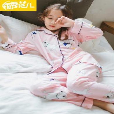 領秀范兒兒童長袖女童中大童寶寶翻領開衫家居服春秋裝小女孩純棉睡衣套裝KS1042