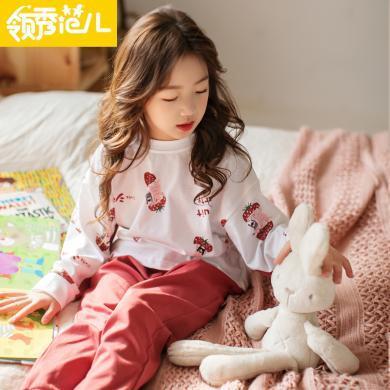 領秀范兒春秋女童睡衣空調服薄款兒童寶寶長袖套裝純棉公主小女孩親子母女Q1054