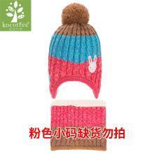 KK树新款宝宝帽子围脖两件套冬女童帽子围巾套装护耳帽子保暖时尚   KQ16047  包邮