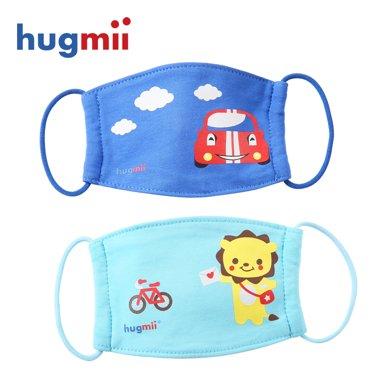 hugmii 兒童全棉口罩2件套