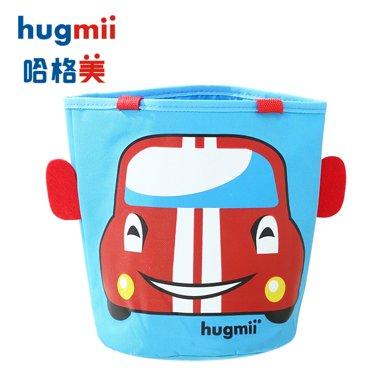 hugmii 兒童玩具 收納桶B款