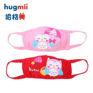 hugmii 新款儿童全棉口罩2条装
