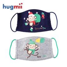 hugmii 动物款儿童全棉口罩2件套
