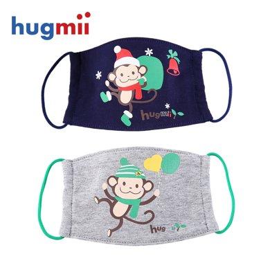 hugmii 動物款兒童全棉口罩2件套