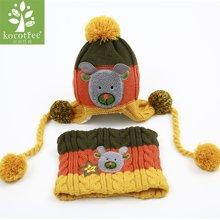 KK树宝宝帽子围巾套装冬季男童女童儿童帽子围巾一体两件套秋冬潮  14069  包邮