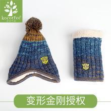 kk树时尚卡通宝宝帽子秋冬男女童帽子围巾套装一体小孩保暖护耳帽 KQ17585 包邮