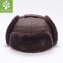 KK树冬季新品儿童帽子男宝宝保暖护耳帽男款帽雷锋帽舒适时 KQ16072 包邮