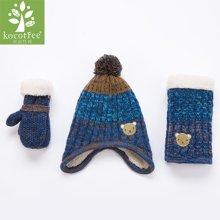 KK树儿童帽子围巾手套三件套秋冬男女童宝宝帽子围脖套装一体冬季  KQ16124  包邮