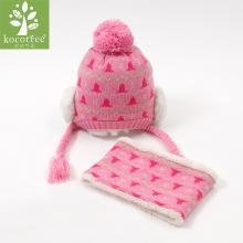 KK树新款儿童帽子冬天男童女童加绒保暖套头帽帽子围脖两件套潮 KQ15400 包邮