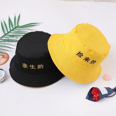 謎子 親子雙面漁夫帽春夏新款兒童帽子小哥哥刺繡字母盆帽遮陽防曬帽潮
