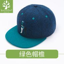 kk树韩版儿童帽子春秋 休闲时尚男童帽子宝宝个性小孩童帽潮  KQ16046  包邮