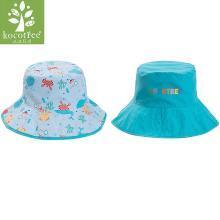 kk树儿童太阳帽夏季宝宝帽子薄款渔夫帽透气遮阳帽男女童防晒凉帽 KQ17651 包邮