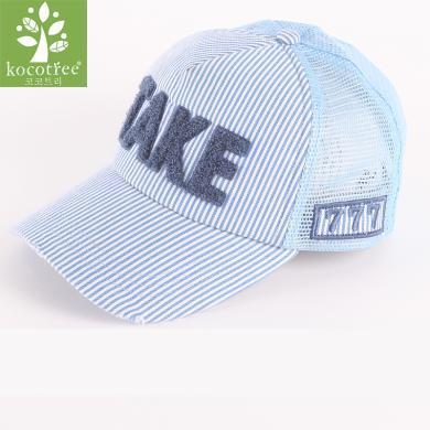 kk樹兒童帽子夏天鴨舌帽寶寶防曬遮陽帽網眼棒球帽男女童太陽帽薄款潮  KQ12151 包郵