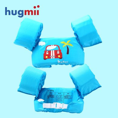 hugmii 浮力手臂圈兒童幼兒游泳裝備