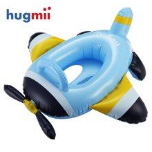 hugmii 新款造型游泳圈艇 兒童款