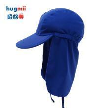 hugmii儿童遮阳帽子春夏款时尚男童女童宝宝护颈大帽檐遮阳帽