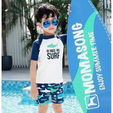 ocsco 男童兒童泳衣新款兒童泳衣男童韓版可愛鯊魚分體海邊沙灘防曬速干度假