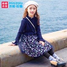 米妮哈鲁童装冬装新款裙子女童碎花连衣裙ZY6880鋐