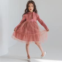 诗茵2018秋季新款韩版童装长袖圆领网纱纯棉女童连衣裙子儿童公主长裙80649