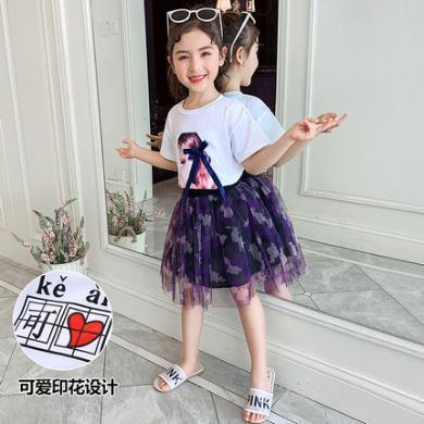 銘佳童話2019新款女童時尚韓版夏裝兒童女大童夏季洋氣時髦兩件套裝裙N9207TZ603