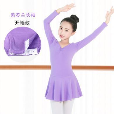 谜子 童装儿童舞蹈服装夏季新款女童芭蕾连体裙U型美背短袖跳舞裙女