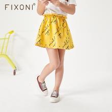 FIXONI 女童半身裙2019年夏装童装裙子 中大童针织系带高腰裙子潮GQ2003
