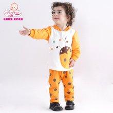 丑丑婴幼春季新款1-3岁男宝宝连帽卡通纯棉长袖外出服套装