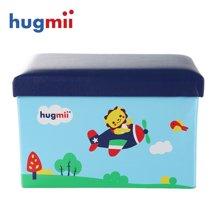 hugmii  哈格美 儿童玩具收纳箱