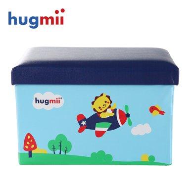 hugmii  哈格美 兒童玩具收納箱