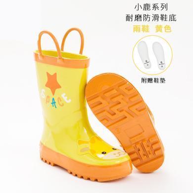 KK樹兒童雨鞋男童女童學生加絨保暖防滑小孩雨靴中大童膠鞋寶寶水鞋  KQ15284  包郵