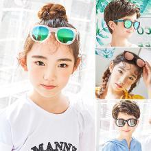 KK樹2019年新款兒童眼鏡男童女童太陽鏡防紫外線小孩時尚個性墨鏡 KQ16139 包郵