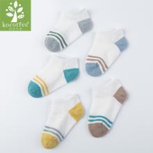 kk树秋款儿童袜子棉3-5-7-9岁宝宝袜子男童女童保暖透气船袜 KQ17162  包邮