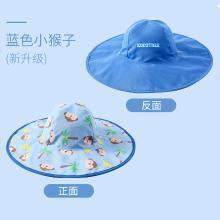 kk樹寶寶帽子夏天兒童防曬帽女童遮陽帽男童小孩漁夫帽太陽韓版潮薄款  KQ18322  包郵