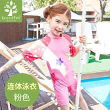 KK樹2019新款夏日兒童游泳衣女童連體小孩寶寶泳裝男童中大童泳衣 KQ16018  包郵